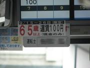 Img_0090